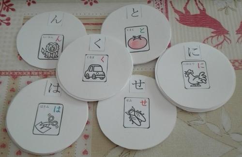 flashcards japonais.jpg